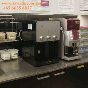 SG717 water dispenser